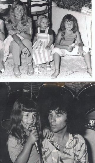 1981 IRENE JULIE VIRGINIE fan club de coeur et d'amour, merci merci merci!.....