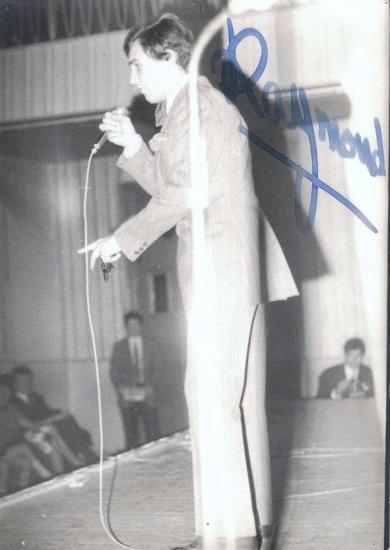 Salle Rameau à LYON 1966 premier gros trac , ma photo préférée!A noter l'auto dédicace en toute simplicité!